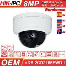 Hikvision oem câmera ip DT185 I (oem DS 2CD2185FWD I) 8mp rede dome poe câmera ip h.265 cctv câmera sd slot para cartão