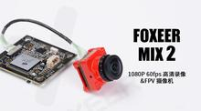 Foxeer Mix 2 16:9/4:3 PAL/NTSC Switchable 1080p 60fps Super WDR Mini HD FPV Camera with 2.1mm lens for FPV racing drone part цена