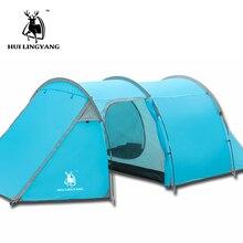 Outdoor Producten 3 4 Mensen Dubbele Kamer Een Hal Tunnel Tent Camping Regen Open Tent Gooi Pop Up Tenten wandelen Familie Strand Grote
