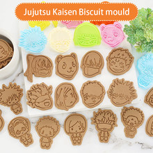 OLERD Cartoon Jujutsu Kaisen one piece Cookie Cutters Set Baking Press Stamp Embosser Sugar Pasty Cake DIY Bakery Mold