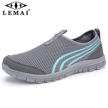 Big Size 46 Shoes Men Sneakers Lightweight Breathable Zapatillas Man Casual