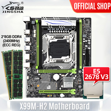 X99 Motherboard with XEON E5 2678 V3 Processor Plus 2*8G =16GB DDR4 2400Mhz REGECC memory Combo NVME USB3.0 MATX Server