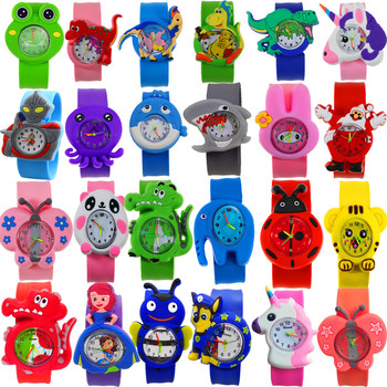 24 Animal Family Cartoon Children Watch Flapping Strap Dinosaur Crocodile Unicorn Shapes Kids Watches for Boys Girls Gift Clock