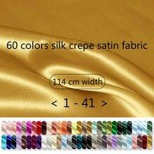 Einfarbig Seide Crepe Satin Stoff Für Kleid Shirt Bettwäsche Seide Stoff Pro Meter Breite 114cm Kleidung Tuch Für DIY Nähen HOT