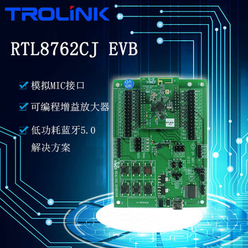 RTL8762CJ-EVB Bluetooth 5.0 Ultra-Low Power Solution Supports Analog MIC Interface