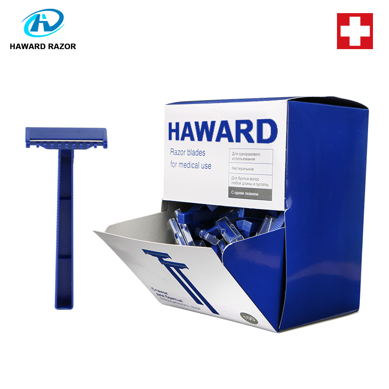 HAWARD Razor Wholesale 100 Pcs Single Blade Disposable Medical Razor With CE Certificate Imported Stainless Steel Blades