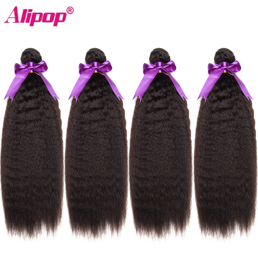 Alipop Kinky Straight Hair Peruvian Hair Bundles 100% Human Hair 3/4 Bundles 8-24 26 28 Inch Remy Hair Weave Bundles