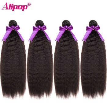 Alipop Kinky Straight Hair Peruvian Hair Bundles 100% Human Hair 3/4 Bundles 8-24 26 28 Inch Remy Hair Weave Bundles - DISCOUNT ITEM  48% OFF All Category
