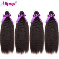 Alipop Kinky Straight Hair Peruvian Hair Bundles 100% Human Hair 3/4 Bundles 8 24 26 28 Inch Remy Hair Weave Bundles