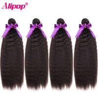 Alipop Kinky Straight Hair Peruvian Hair Bundles 100% Human Hair 3/4 Bundles 8-24 26 28 Inch Remy Hair Weave Bundles