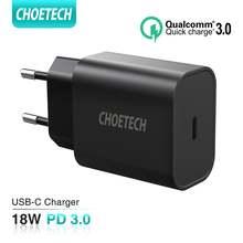 Choetech usb type c pd зарядное устройство 18 Вт для ipad iphone