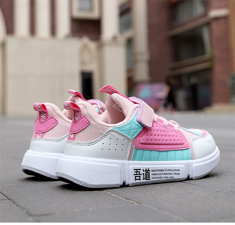 PINSEN 2019 Autumn Kids Sneaker Girls Shoes Fashion Breathable Casual Light Sports Running Shoes For Boys Brand Children Shoes (11)