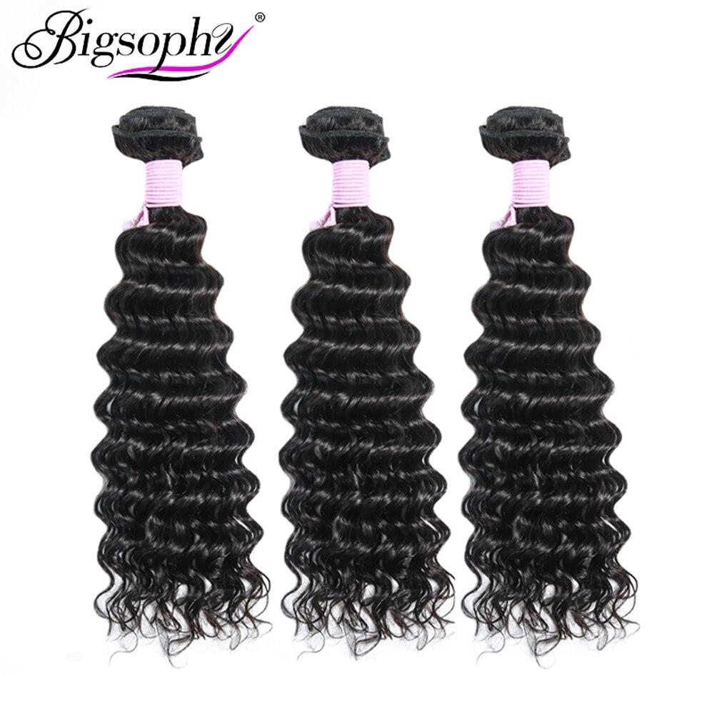 Tissage en lot brésilien 100% naturel remy-Bigsophy | Cheveux très ondulés, 14 16 18 24 26 28 pouces, offre en lots de 1/3 /4 pièces