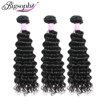 Brazilian Deep Wave Bundles 100% human hair bundles 1/3 /4pcs weave deal remy 14 16 18 24 26 28 inch  Bigsophy Hair