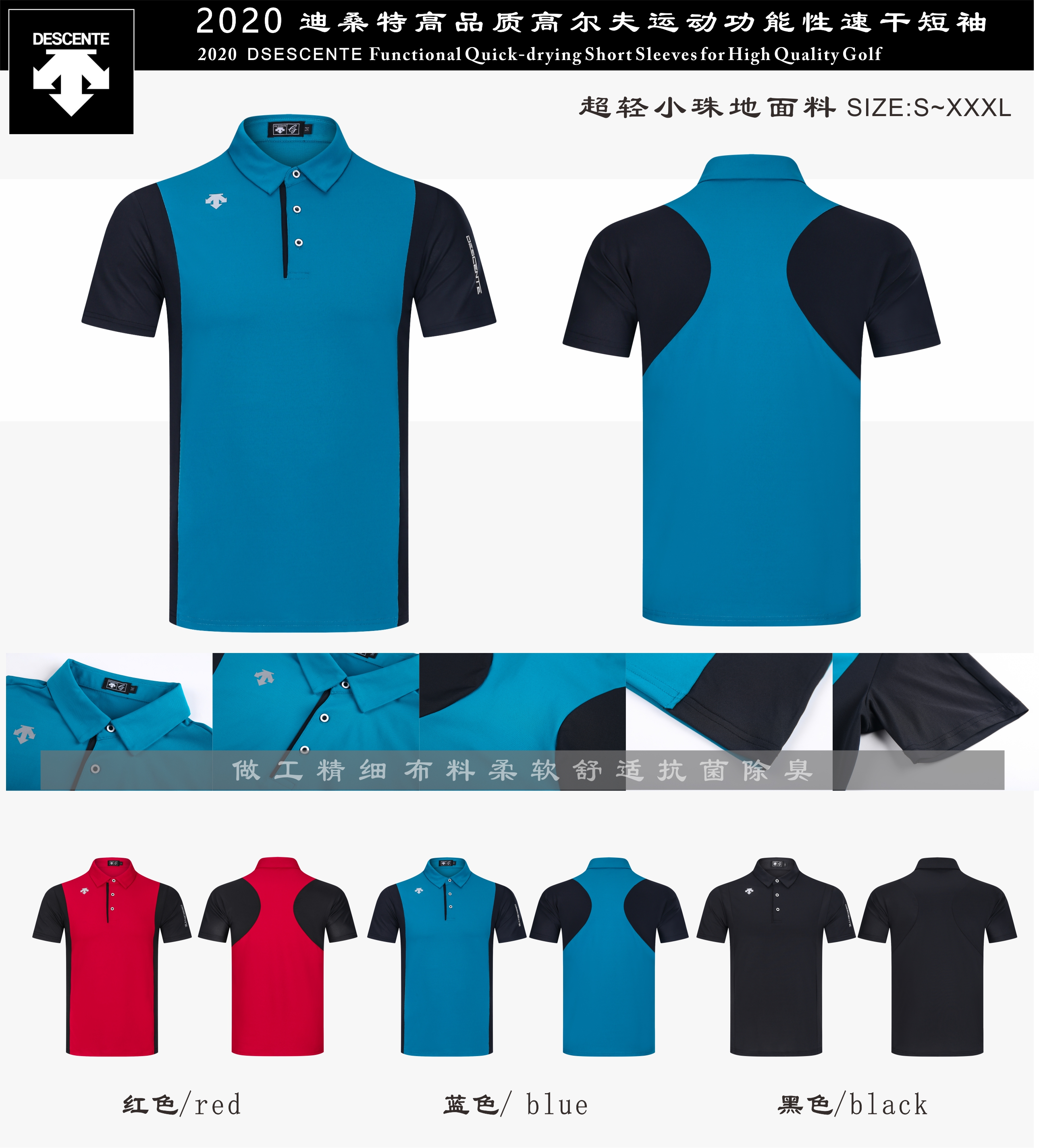 2020new Spring Men Golf Shirt Short Sleeve Quick Dry Turndown Collar Golf Clothing