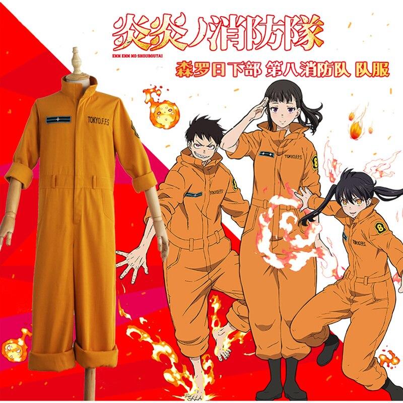 Fire Force Enen no Shouboutai Special Fire Force Company 8 Shinra Kusakabe Maki Oze Uniform Outfit Anime Cosplay Costume C012