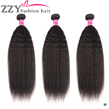 ZZY Fashion Malaysian Yaki Straight Hair 3 Bundles Human Hair Bundles Weave Extensions non-remy Hair Natural Color 10-28 Inch