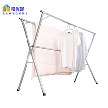 BAOYOUNI X Shaped Folding Clothes Drying Rack Metal Collapsible Laundry Hanging Racks Length Expandable Indoor Outdoor