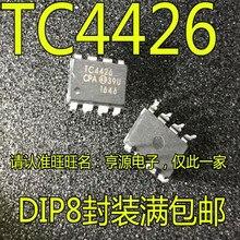 Free shipping 10pcs TC4426CPA DIP8 TC4426ACPA TC4426 DIP-8 TC4426EPA  Brand new original цена 2017