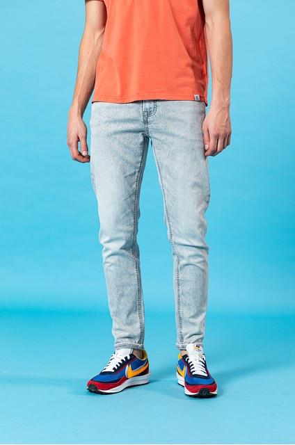 Slim fit jeans in light grey