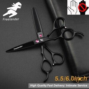 """Image 1 - 5.5/6.0 """"sprzedaż srebrny japoński nożyczki do włosów tanie nożyczki fryzjerskie nożyce fryzjer golarka strzyżenie lewa ręka nożyczki"""