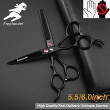 """Ciseaux de coiffure en argent japonais 5.5/6.0 """", vente en gros, ciseaux de coiffure, bon marché, pour gaucher, coupe de cheveux"""