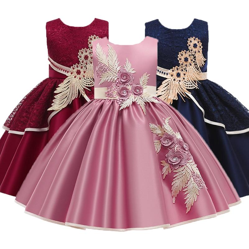 2021 Baby Girls Dress Elegant Party Princess Dress Bridesmaid Dresses For Girls Evening Wedding Dress Children Clothing 3-12 Age