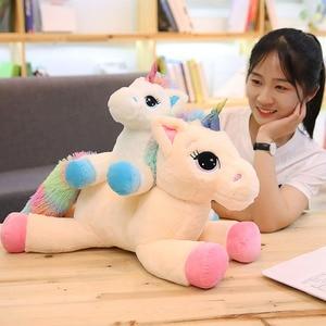 Online Celebrity Unicorn Doll INS GIRL'S Heart Plush Toys Rainbow Horse Pillow Girl'S Gift