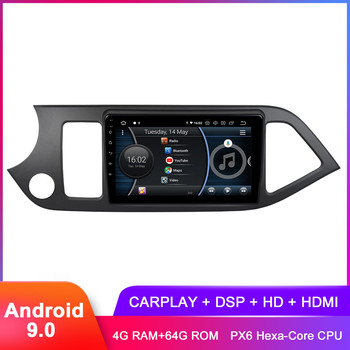 "9"" IPS Android 9.0 Car Stereo For Kia Picanto Morning 2011 2012 2013 2014 2015 Carplay Radio FM WiFi GPS BT 5.0 DSP Audio Video"