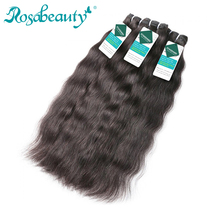 Rosabeauty גלם הודי שיער לא מעובד חבילות לארוג טבעי ישר 100% שיער טבעי הארכת צבע טבעי 10 40 28 30 אינץ