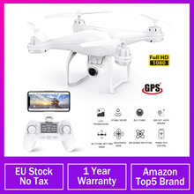 Potensic T25 GPS Drone Wifi FPV RC Dron with 1080P Camera Live Video Auto Return Home Altitude Hold Follow Me 9-axis Quadcopter