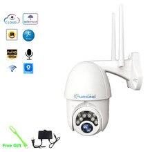 Камера видеонаблюдения V380 PTZ, Wifi, IP, 1080P, скоростной купол, 4 белых светильника, 8 инфракрасных ламп, двусторонняя аудиосвязь, водонепроницаемая сетевая камера видеонаблюдения P2P