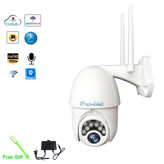 V380 PTZ Wifi IP Camera 1080P Speed Dome 4 white light with 8 IR light Two way Audio P2P Waterproof Network CCTV Security Camera