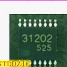 2pcs/lot TB31202 TB31202B 31202B 31202 TSSOP16 [SMD]