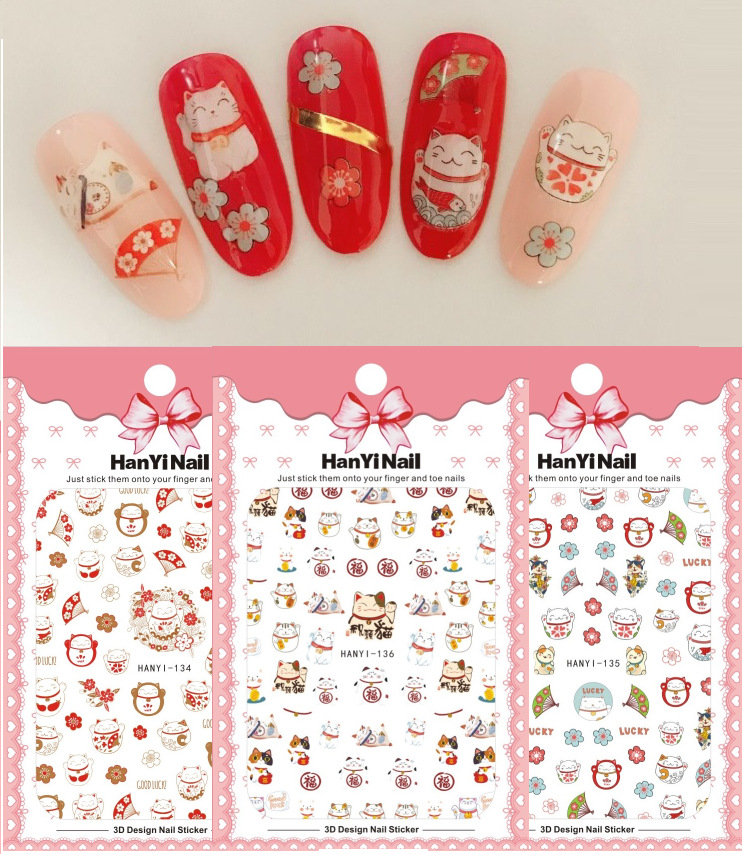 HanYi134-136 New Style-Lucky Cat 3D Nail Decals With Gum Nail Sticker Manicure Ornaments