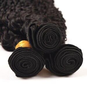Image 5 - Brasileño rizado 3 paquetes de trato con el cierre paquetes de cabello humano con cierre no Remy cabello tejido de la Reina de la suerte