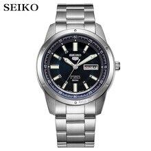 Мужские автоматические часы seiko, роскошные Брендовые спортивные водонепроницаемые часы, 5 шт. в комплекте, SNZG15J1