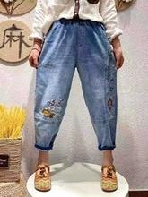 Весна 2021, новые эластичные потертые джинсы, свободные повседневные шаровары с эластичной талией и вышивкой, женские брюки-шаровары, девять ...