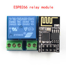 ESP8266 ESP-01S Smart Home Modul Relay Wifi Smart Socket Ponsel APP Kontrol Relay Switch DIY Smart Switch Relay(China)