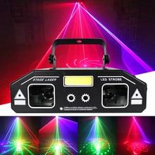 Wuzstar três-em-um projetor de digitalização a laser dmx512 controlador led efeitos híbridos controle de voz palco ktv mostrar decoração