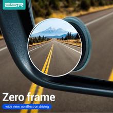 Зеркало заднего вида автомобильное без рамы с углом обзора 360