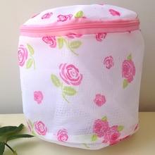 2/1 шт. новая сумка для мытья Бюстгальтер Нижнее белье сетчатая корзина для мытья сумка розовый бюстгальтер сумка для мытья нейлоновые Склад...