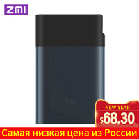 Original ZMI 3G 4G Wifi Router 10000 mAh Power Bank LTE Mobile Hotspot 10000mAh QC 2.0 Quick Charge Battery Powerbank