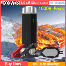 1 Year Warranty car battery charger jump starter high power bank jumpstarter powerbank booster batterie jumper