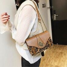 2019 New Luxury Crossbody Bag for Women Leather Chain Shoulder Bags Female Leopard Print Designer Mesengers Ladies Clutch