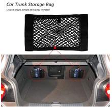 車のトランクの荷物ネットメルセデスベンツW203 W210 W211 amg W204 W220 W205 abces glk ml glクラスA260 E300 C200車アクセサリー