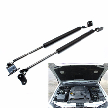Для HYUNDAI TERRACAN(hp) 2001 2002 2003 2004 2005 2006 2x подъем поддерживает шок газовые стойки пружинный капот амортизатор капота