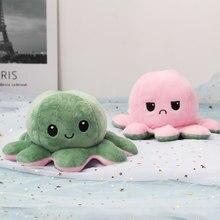 2021 pelúcia brinquedos reversos poulpe retroflexion octopus macio dupla face flip engraçado emoção pulpo boneca peluches mole