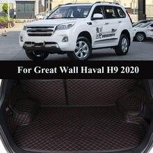 Кожаный коврик для багажника great wall haval h9 2020 аксессуары