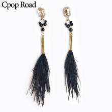 Cpop Trendy Long Boho Black Feather Earrings Beads Rhinestone Elegant Statement Fashion Jewelry Accessories Gift